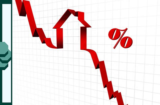 калькулятор кредита ростов на дону