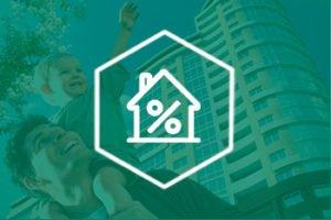 Помогаем получить выгодную ипотеку!