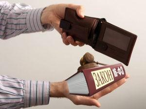 Защита прав должника