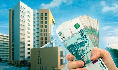 Заём под залог квартиры – кредит под залог недвижимости в Ростове