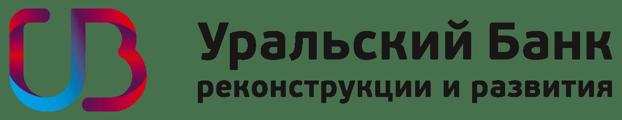 Логотип_УБРиР