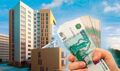 Заём под залог недвижимости коммерческой для физических лиц – кредит под залог недвижимости в Ростове