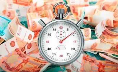 Как взять кредит срочно – получите срочный кредит в Ростове